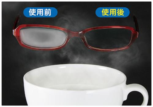 メガネのくもり止め濃密ジェル ソフト99公式オンラインショップ